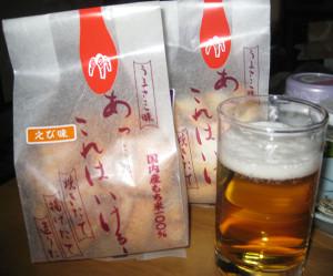 Kofuji01