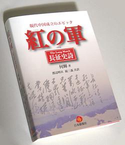 166_book