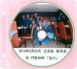 Koyukai_dvd