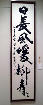 Tsuka02