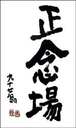 Shonenba_2