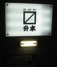 Signboard_2