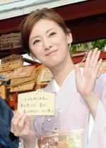 Kitagawa001_2