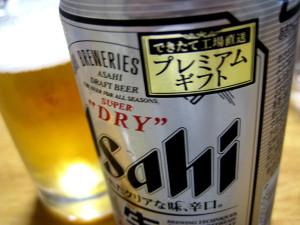 Asahigift