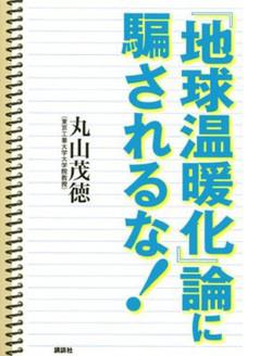 Bookmaruyama