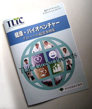 Tlicprojects