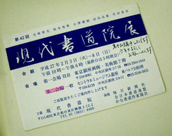 Invitation_card