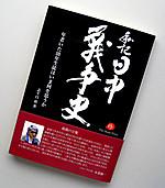 Shishime_2