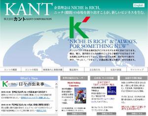 Kant_hp
