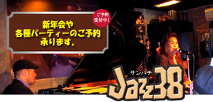 Jazz38topmessage_3