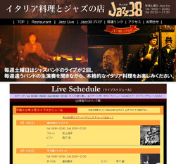 Jazz38