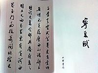 Kimg0099_2