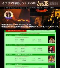 Jazz38may