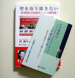 2books_1