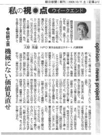 Asahikiji_1