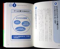 Book31p