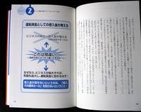 Book65p