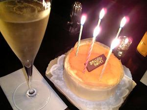 Cake071