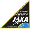 Jaxamark_2