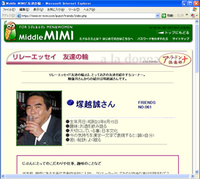 Mmimi_wa