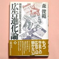 Moribook
