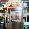 Okinawashop_1