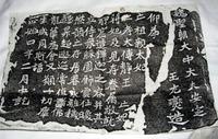 Ryumon07051