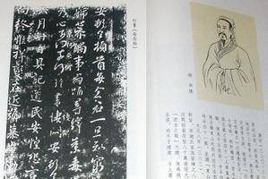 Shangyuup