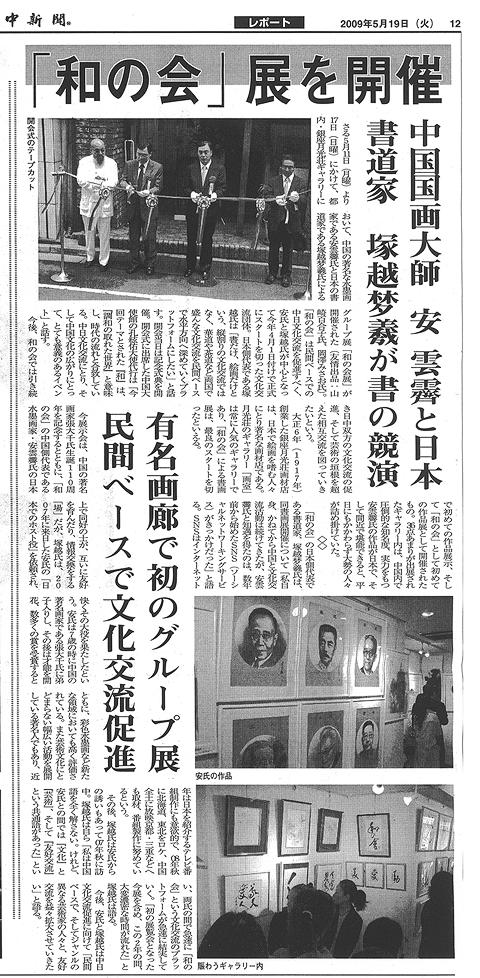 News_kiji_2