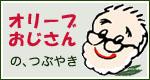 Banner_ooblog