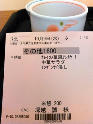 Photo_20191013180302