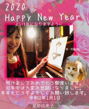 Photo_20191231184401