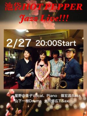 Photo_20200227191702