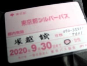 Photo_20200505181003